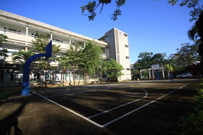 Tìm hiểu về trường Đại học Quốc gia Đà Nẵng